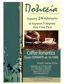 Coffee romantics