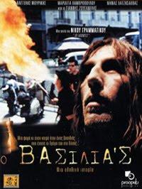 BASILIAS