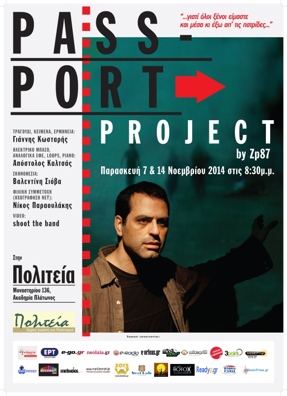 Passport project poster-Politeia print