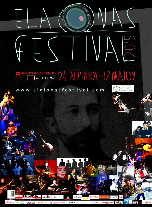 Elaionas Festival poster