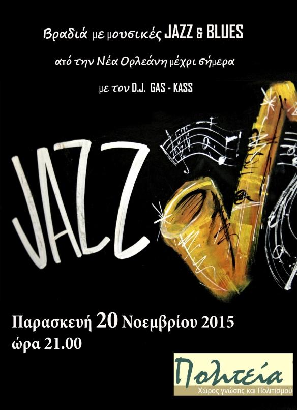 τζαζζ