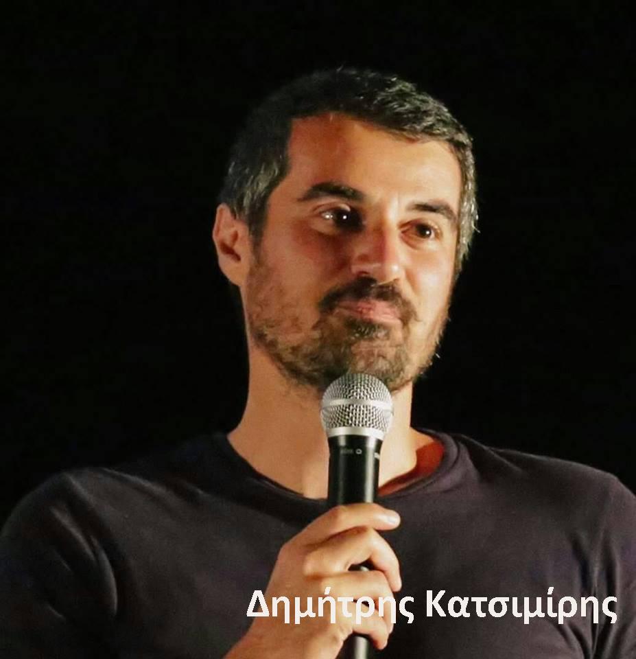 Δημήτρης Κατσιμίρης copy